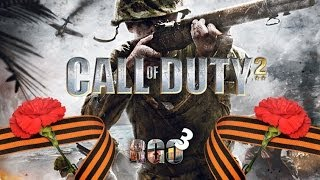 'RAPGAMEOBZOR 3' - Call of Duty 2