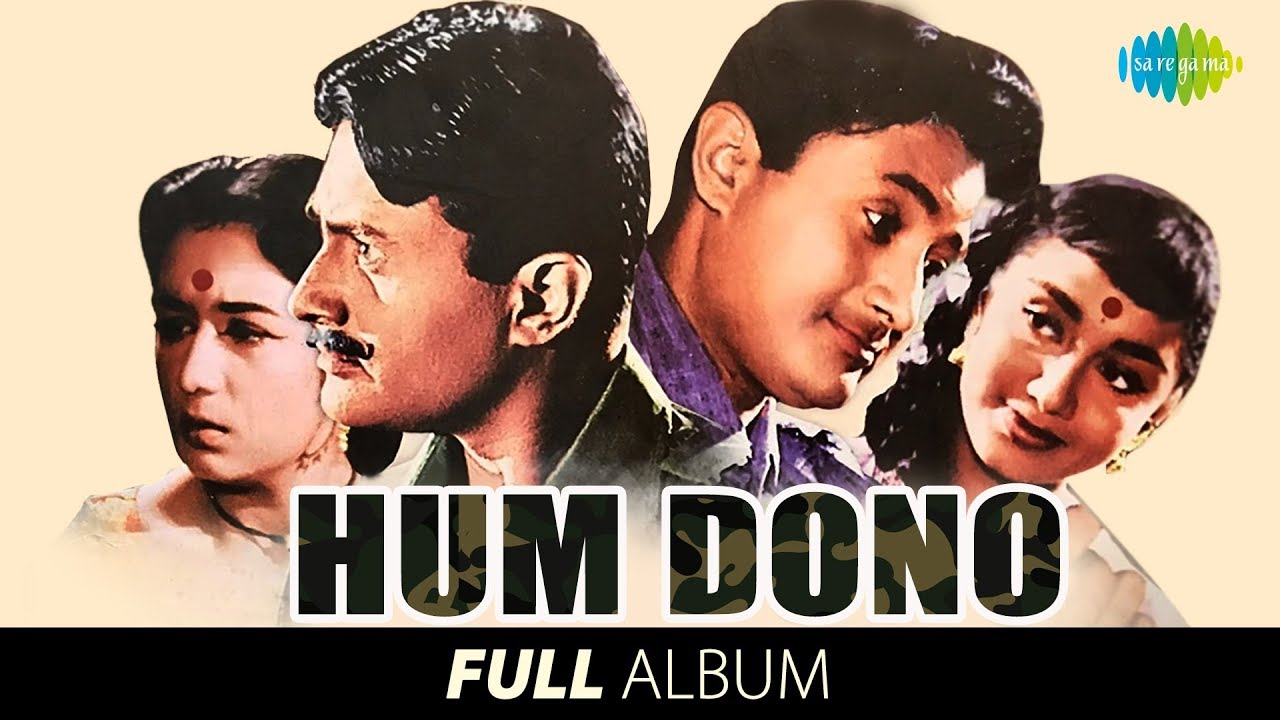 Download Hum Dono | Full Album| Dev Anand | Sadhana |Abhi Na Jao Chhod Kar| Main Zindagi Ka Saath | #StayHome