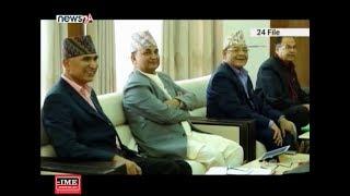 सत्तारुढ दल नेकपाको सचिवालय बैठक आज बस्ने - NEWS24 TV