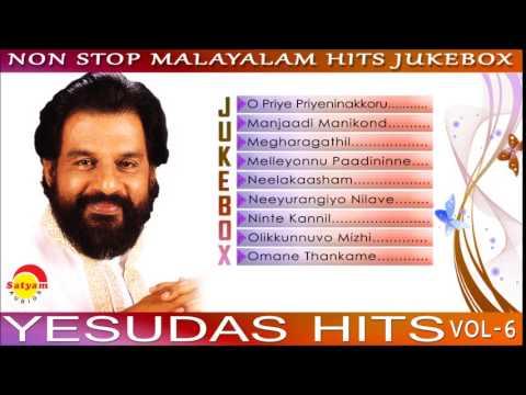 Evergreen Malayalam Songs of Yesudas Vol 6 Audio Jukebox