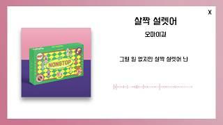 2020 상반기 여자 아이돌 걸그룹 노래 BEST 모음집 K-POP BEST SONG