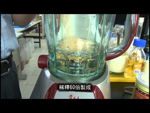CALFA SEP  (冷却塔循環水の不純物分離器) CA-1タイプ (炭酸カルシウム+ 酸化鉄) 除去テストposted by anlasse4s