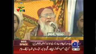Jamaat Islami Election Song/Tarana in Sindhi Language
