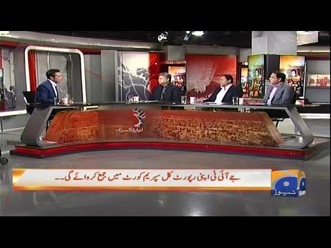 Naya Pakistan - 09 July 2017