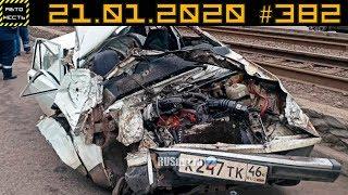Новые записи АВАРИЙ и ДТП с АВТО видеорегистратора #382 Январь 21.01.2020
