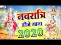 Navratri 2020 Bhojpuri Bhakti Dj Song - Khesari Lal Yada    Bhojpuri Navratri DJ remix song 2020