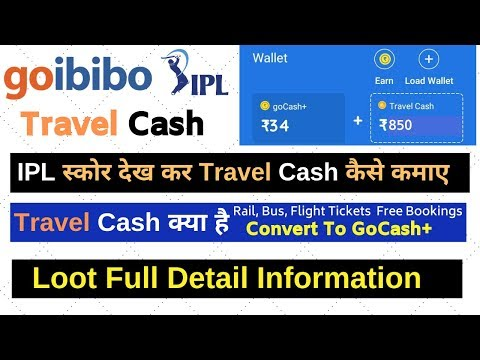 Goibibo coupons for domestic flights 2019