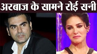 Sunny Leone CRIES in front of Arbaaz Khan; Here's Why | FilmiBeat