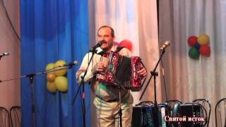 Владимир Егошин в Бабаево 7 08 15 частушки