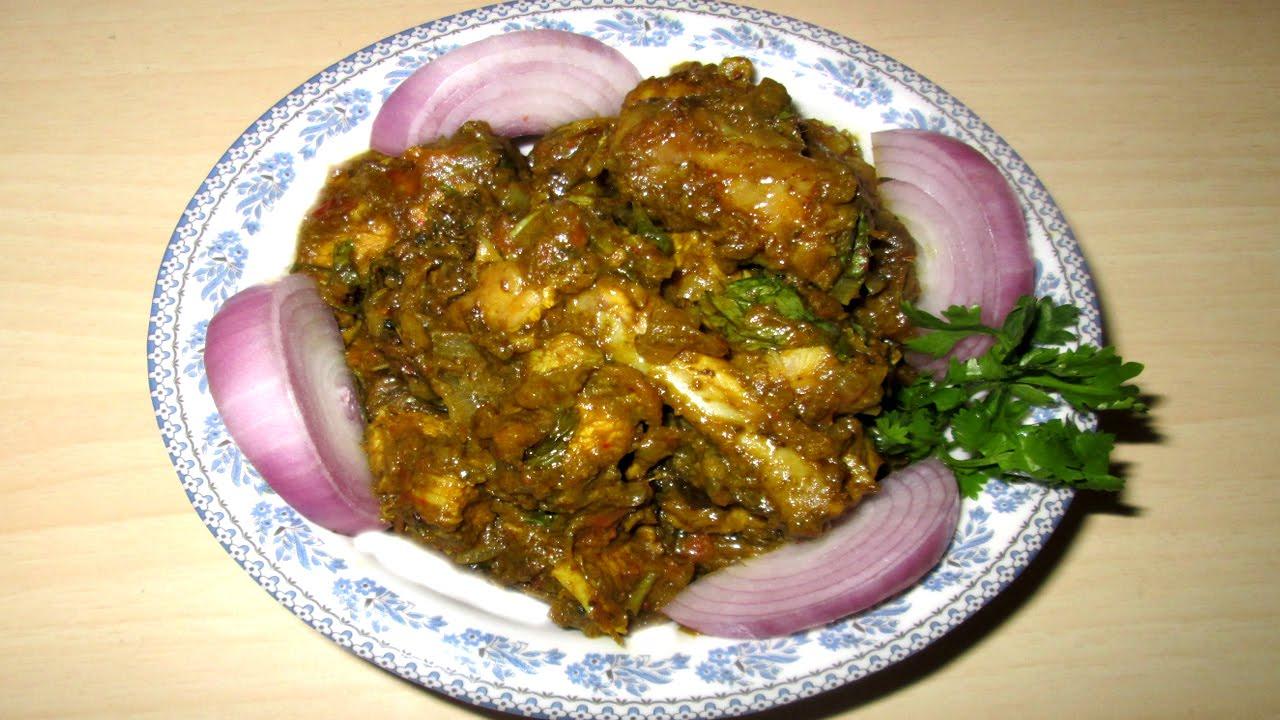 How to make Gongura Chicken