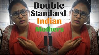 Double Standard Indian Mothers Part-II | Captain Nick