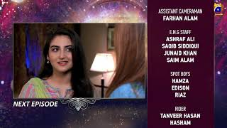 Deewangi - EP 07 Teaser - 22nd January 2020 - HAR PAL GEO