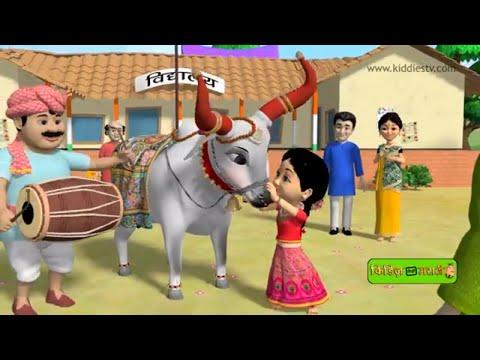 Sang Sang Bholanath | Marathi Balgeet For Children | सांग सांग भोलानाथ | Rhymes | Kiddiestv Marathi