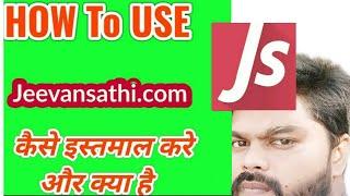 How to use Jeevansathi.com jeevansathi.com app review screenshot 2
