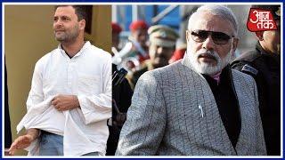 Shatak Aaj Tak:  My Khadi Kurta Torn But Modi Wears Clothes Worth Rs 15 Lakh Says Rahul Gandhi