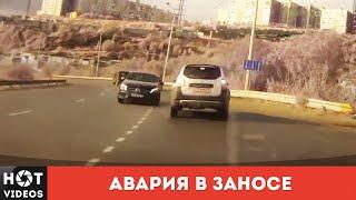 Дрифт-авария. Сумасшедший водитель мерседеса... ( HOT VIDEOS | Смотреть видео HD )