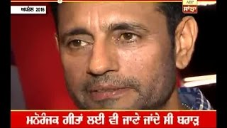 Famous punjabi singer Raj Brar is no more, Watch his journey in this report