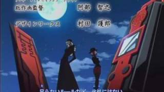 gekifu妖逆門 後期オープニング 34話より抜粋 (2006-2007)