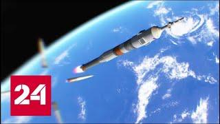 Три человека полетели к МКС, Федор прибудет через месяц - Россия 24