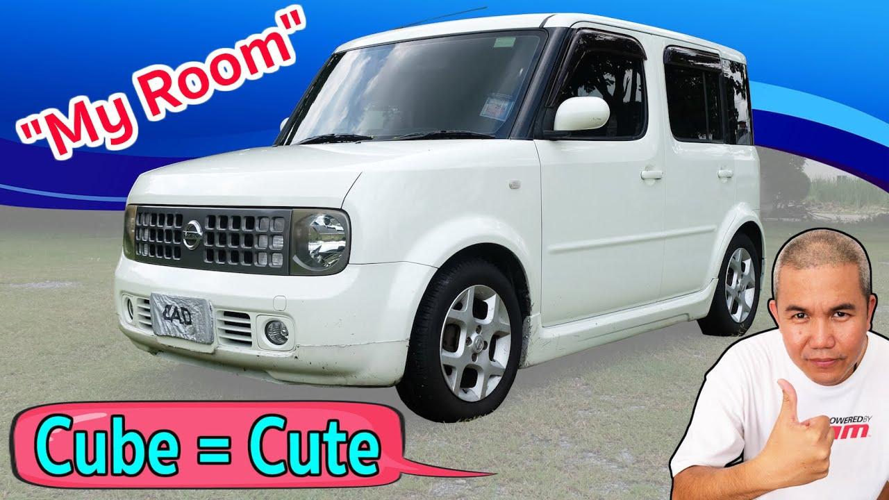 รีวิว รถมือสอง Nissan Cube Z11ถ้ามองหาความแตกต่าง อยากขับ Eco Car แต่ไม่อยากเหมือนใคร