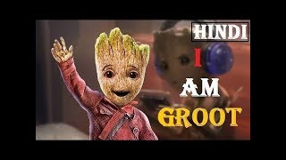 Baby Groot Scene in Hindi From Guardians of the Galaxy 2
