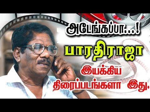 Bharathiraja Gives Many Hits For Tamil Cinema | Filmography Of Iyakkunar Sigaram .