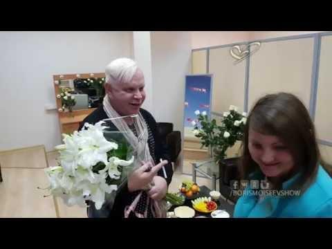 Борис Моисеев - Секрет на миллион НТВ backstage 4K ULTRA HD 2016
