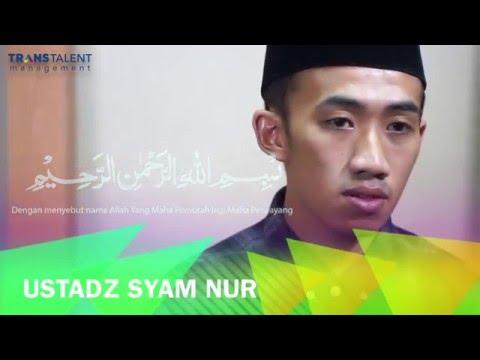 #QuranWeekly - AL FATIHAH - Ustadz Syam