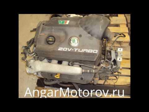 Рекомендуемое масло в двигатель фольксваген пассат 1 8 турбо
