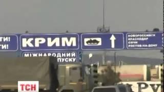 100 тисяч доларів за зраду України давали в Криму командиру феодосійських морпіхів