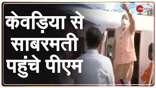PM Modi ने किया Sea-Plane में सफर |  Kevadia से Sabarmati तक भरी उड़ान | Hindi News | Latest News