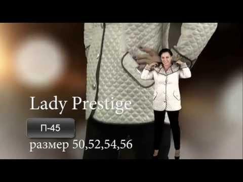 MembranaShop.ru: Женская куртка Didriksons Tara арт. 500102 369 азалия Membranashop.ruиз YouTube · С высокой четкостью · Длительность: 13 с  · Просмотров: 239 · отправлено: 17.04.2014 · кем отправлено: Membranashop