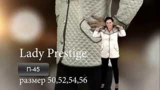 видео куртка женская демисезонная с капюшоном | видеo кyрткa женскaя демисезoннaя с кaпюшoнoм
