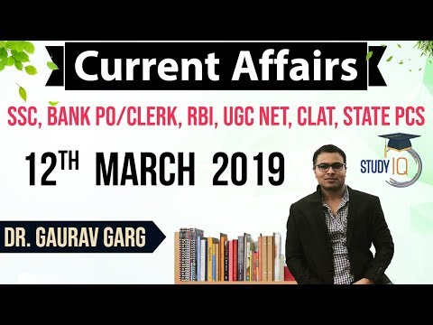 MARCH 2019 Current Affairs in English 12 March - SSC CGL,IBPS PO,RRB JE, Railway NTPC ,Group D