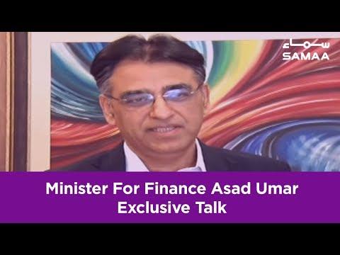 Minister For Finance Asad Umar Exclusive Talk | SAMAA TV | 17 February 2019
