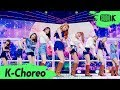 K-Choreo 8K 트와이스 'MORE & MORE TWICE Choreography l @MusicBank 200612