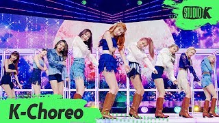 [K-Choreo 8K] 트와이스 'MORE & MORE (TWICE Choreography) l @MusicBank 200612