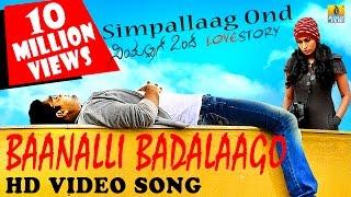Baanalli Badalaago Simpallaag Ond Love Story Feat Rakshit and Shwetha Srivatsav