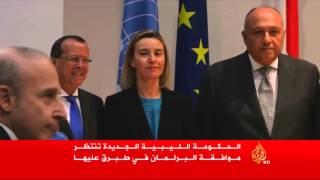 الإعلان عن حكومة الوفاق الوطني الليبية