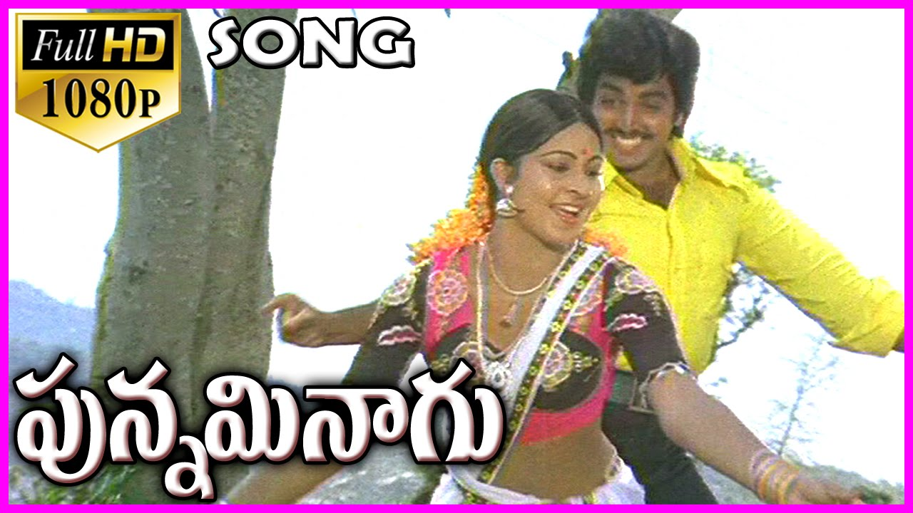 Punnami naagu songs - Free MP3 Download