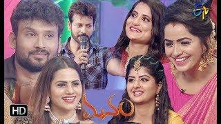 Manam   8th October 2019    Full Episode   ETV Telugu