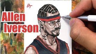Drawing technique, Allen Iverson  - Philadelphia 76ers -