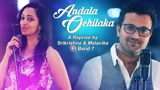 Download Hindi Video Songs - Andala O Chilaka Reprise by Srikrishna & Malavika Ft Band 7 || BAYLEAFSTUDIOUS