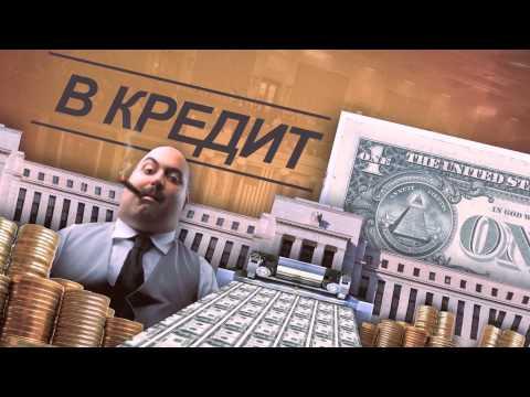 Банковская система США - Скачать - Реферат Бесплатно