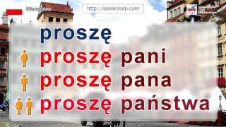 Глагол być (быть) в польском языке. Урок 1/7
