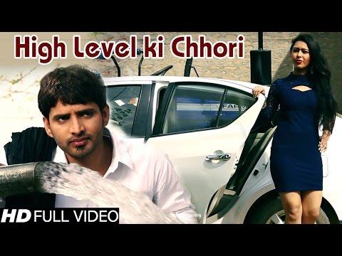 High Level Ki Chhori #New Haryanvi Dj Song 2016 #Vikash Sheoran #NDJ Film Official