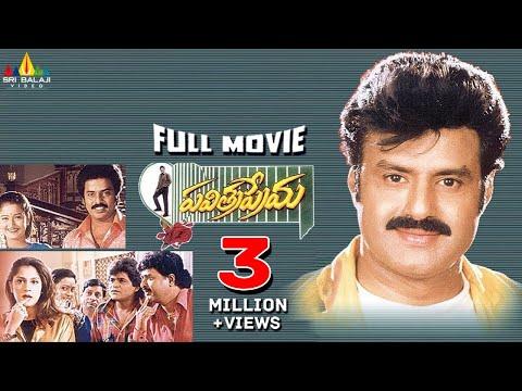 Pavitra Prema Telugu Full Movie | Balakrishna, Laila, Roshini | Sri Balaji Video