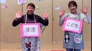 南相馬市ホームページ https://www.city.minamisoma.lg.jp かしま保育園が作成した動画です。