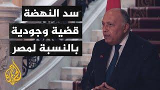 أزمة سد النهضة.. تواصل لحرب السجالات والتحذيرات