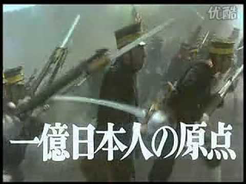 日本映画『二百三高地』(1980) 予告篇